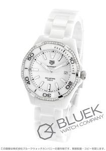 タグホイヤー アクアレーサー フルセラミック 300m防水 ダイヤ 腕時計 レディース TAG Heuer WAY1396.BH0717