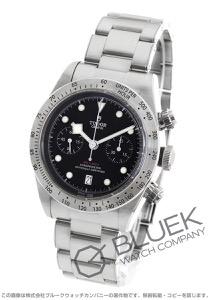 チューダー ヘリテージ ブラックベイ クロノ クロノグラフ 替えベルト付き 腕時計 メンズ TUDOR 79350