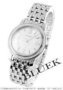 ティファニー マーク ダイヤ 腕時計 レディース TIFFANY Z0046.17.10B91A00A