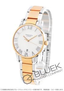 ティファニー アトラス ドーム 腕時計 メンズ TIFFANY Z1800.68.13A21A00A
