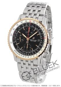 ブライトリング ナビタイマー 1 クロノグラフ 腕時計 メンズ BREITLING U113B-1NP