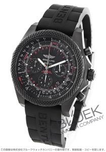 ブライトリング ベントレー ライトボディ ミッドナイトカーボン 世界限定1000本 クロノグラフ 腕時計 メンズ BREITLING V2536722/BC45-RU