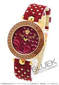 ヴェルサーチ ヴァニタス 替えベルト付き 腕時計 レディース VERSACE VK7050013