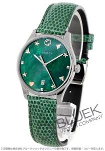 グッチ Gタイムレス リザードレザー 腕時計 レディース GUCCI YA1264042