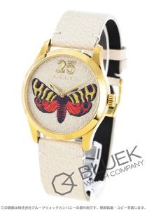 グッチ Gタイムレス 腕時計 ユニセックス GUCCI YA1264062A