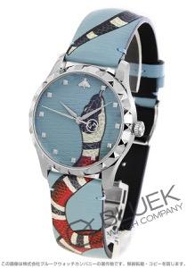 グッチ Gタイムレス パステルブルー キングスネーク 腕時計 ユニセックス GUCCI YA1264080