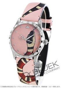 グッチ Gタイムレス パステルピンク キングスネーク 腕時計 ユニセックス GUCCI YA1264083