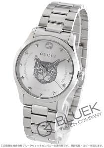 グッチ Gタイムレス 腕時計 ユニセックス GUCCI YA1264095