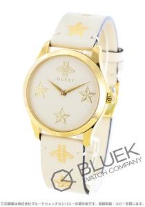 グッチ Gタイムレス 腕時計 ユニセックス GUCCI YA1264096