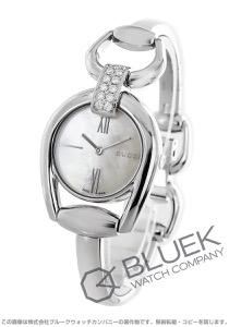 グッチ ホースビット ダイヤ 腕時計 レディース GUCCI YA139504