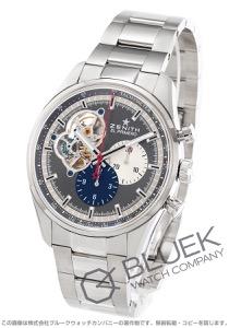 ゼニス エル プリメロ クロノマスター オープン 1969 クロノグラフ 腕時計 メンズ Zenith 03.2040.4061/23.M2040