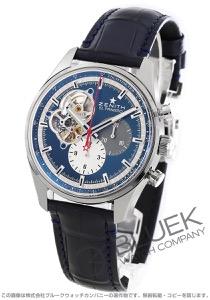 ゼニス エル プリメロ クロノマスター オープン クロノグラフ アリゲーターレザー 腕時計 メンズ Zenith 03.2040.4061/52.C700
