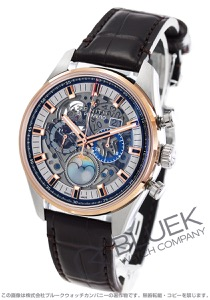 ゼニス エル プリメロ グランデイト フルオープン クロノグラフ アリゲーターレザー 腕時計 メンズ Zenith 51.2530.4047/78.C810