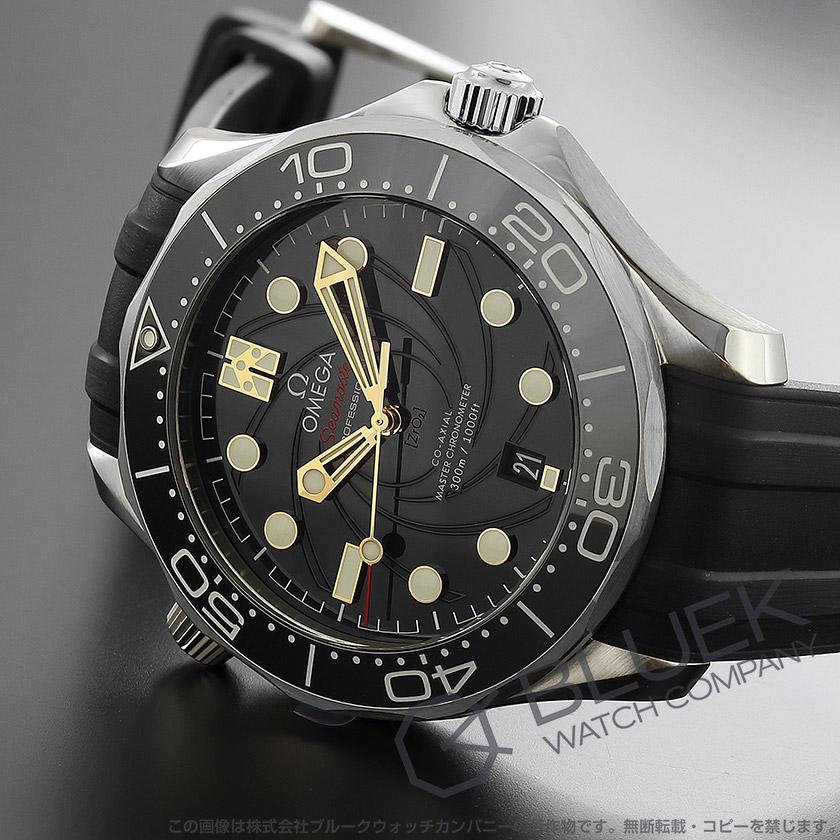 オメガ シーマスター ダイバー300M マスタークロノメーター ジェームズ・ボンド 世界限定7007本 300m防水 腕時計 メンズ OMEGA 210.22.42.20.01.004