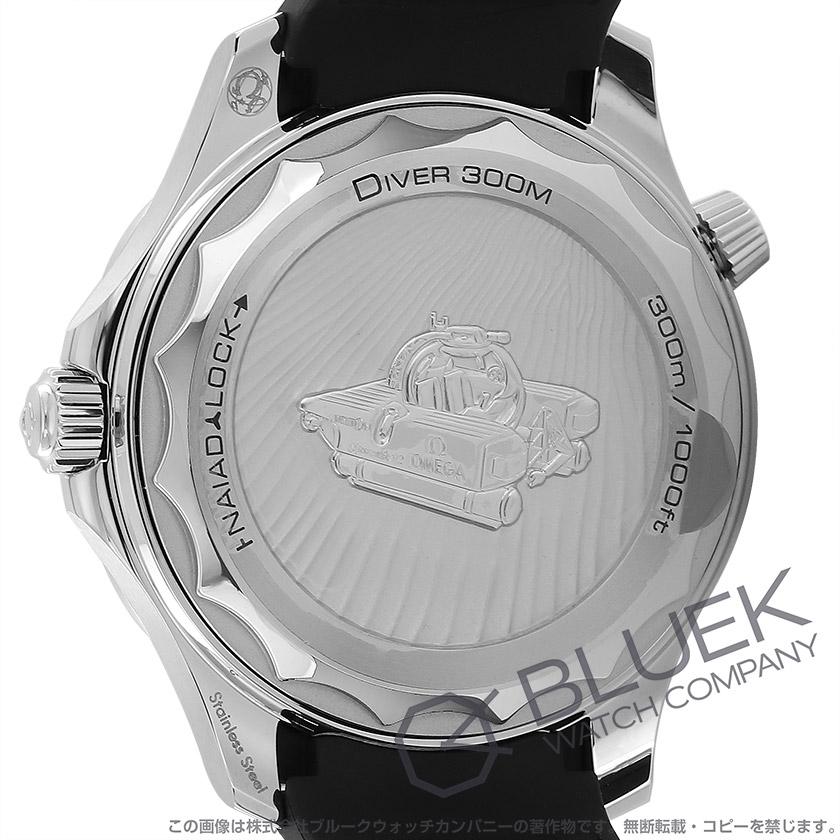 オメガ シーマスター ダイバー300M マスタークロノメーター ネクトンエディション 300m防水 メンズ 210.32.42.20.01.002