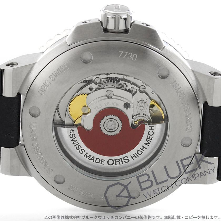 オリス ORISアクイス デイト 300m防水 メンズ 733 7730 4135R