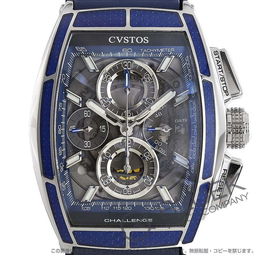 クストス チャレンジ クロノII カーボン クロノグラフ パワーリザーブ 腕時計 メンズ Cvstos CVT-CHR2-CABON-BLUE ST