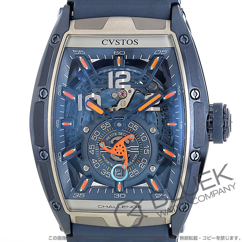 クストス チャレンジ ジェットライナーII P-S 腕時計 メンズ Cvstos CVT-JET2-PS TT BL BL
