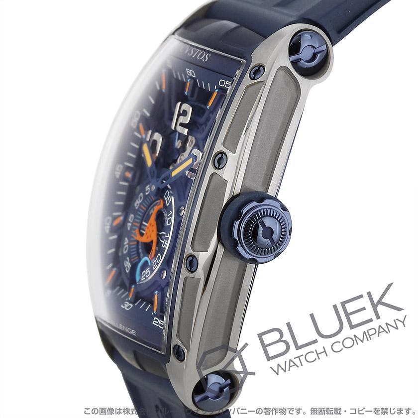 クストス チャレンジ ジェットライナーII P-S 腕時計 メンズ Cvstos CVT-JET2-PS TT BL TT
