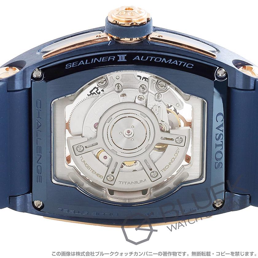 クストス チャレンジ シーライナーII 腕時計 メンズ Cvstos CVT-SEA2-CP5N BLST