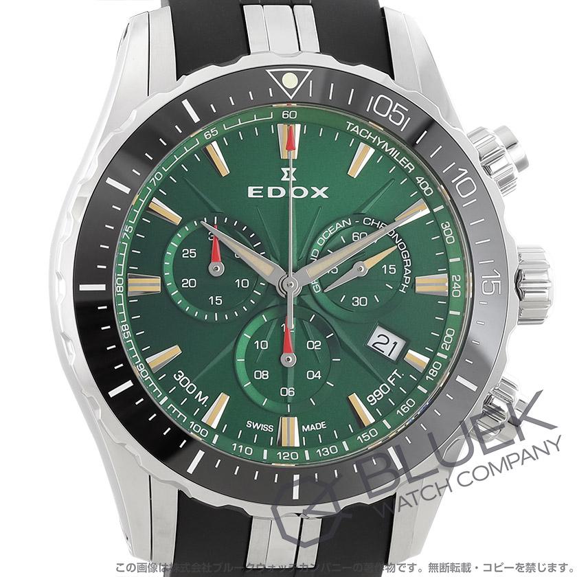 エドックス グランドオーシャン クロノグラフ 300m防水 腕時計 メンズ EDOX 10248-3-VIBN