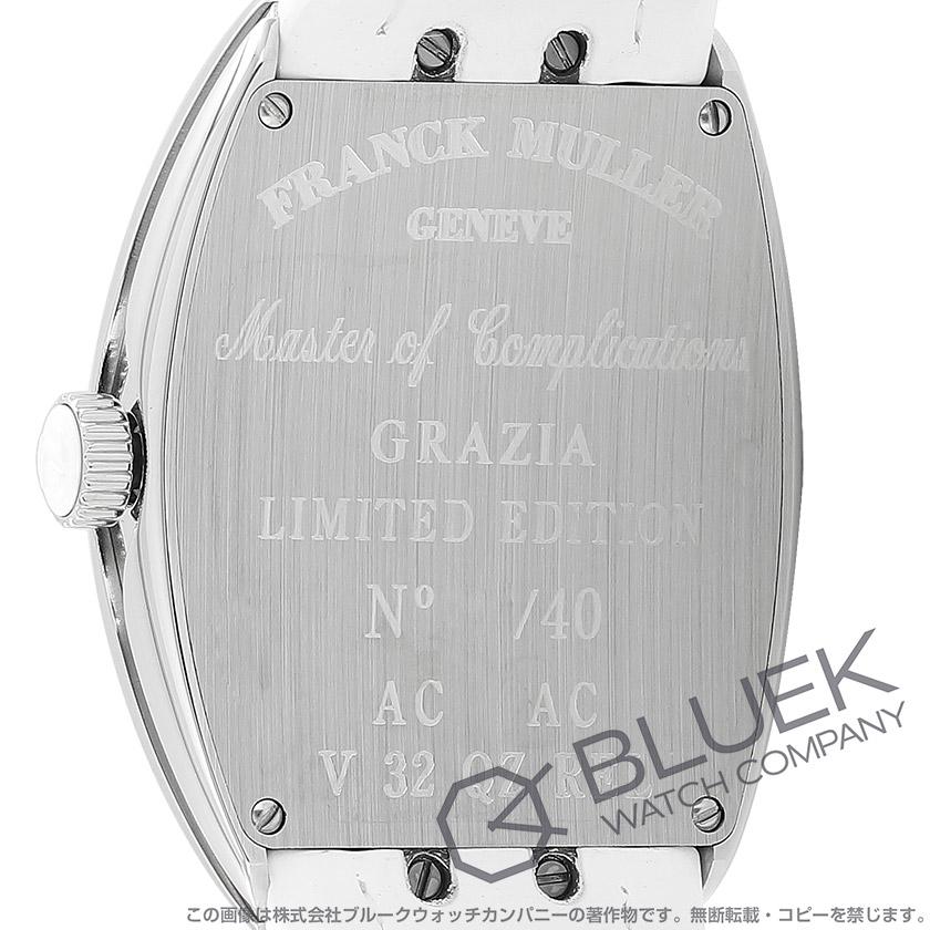 【当店限定】フランクミュラー ヴァンガード レディ GRAZIA 世界限定40本 クロコレザー レディース V32 QZ REL AC AC GRAZIA LTD