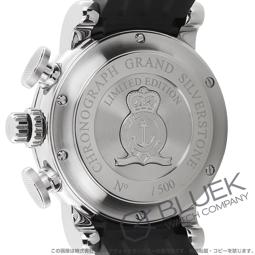 グラハム グランド シルバーストーン ルフィールド 世界限定500本 クロノグラフ GMT メンズ 2GSIUS.B05A