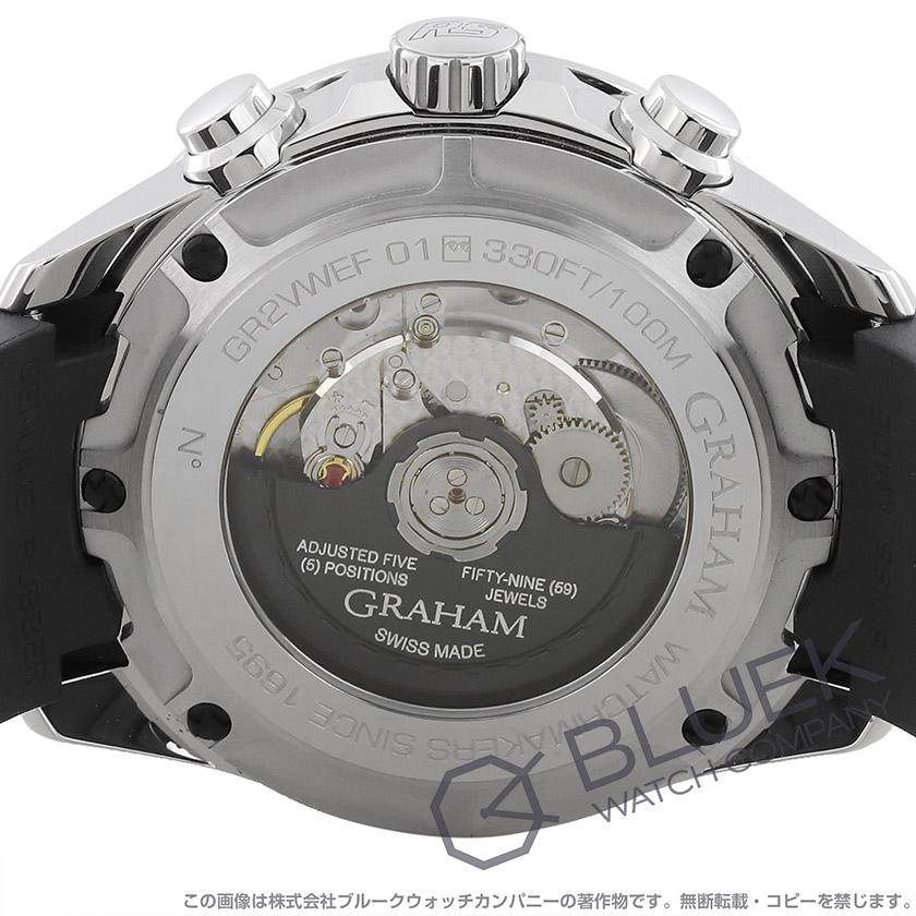 グラハム シルバーストーン RS スーパースプリント クロノグラフ メンズ 2STBC.B05A