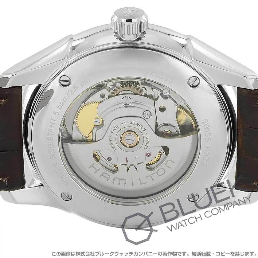 ハミルトン ジャズマスター オート メンズ H42535550