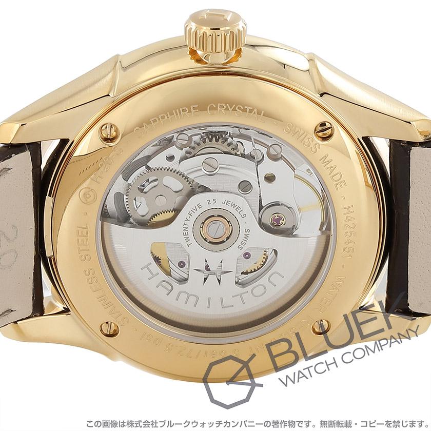ハミルトン ジャズマスター ビューマチック スケルトン ジェント メンズ H42545551