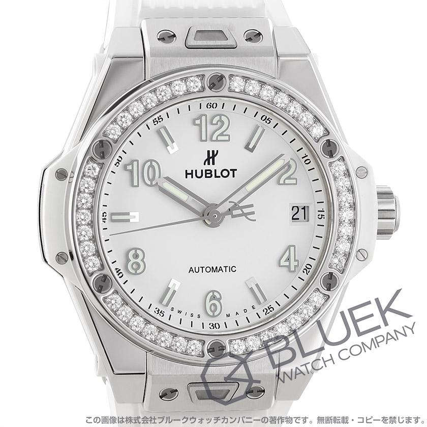 ウブロ ビッグバン ワンクリック スチールホワイトダイヤモンド 腕時計 ユニセックス HUBLOT 465.SE.2010.RW.1204