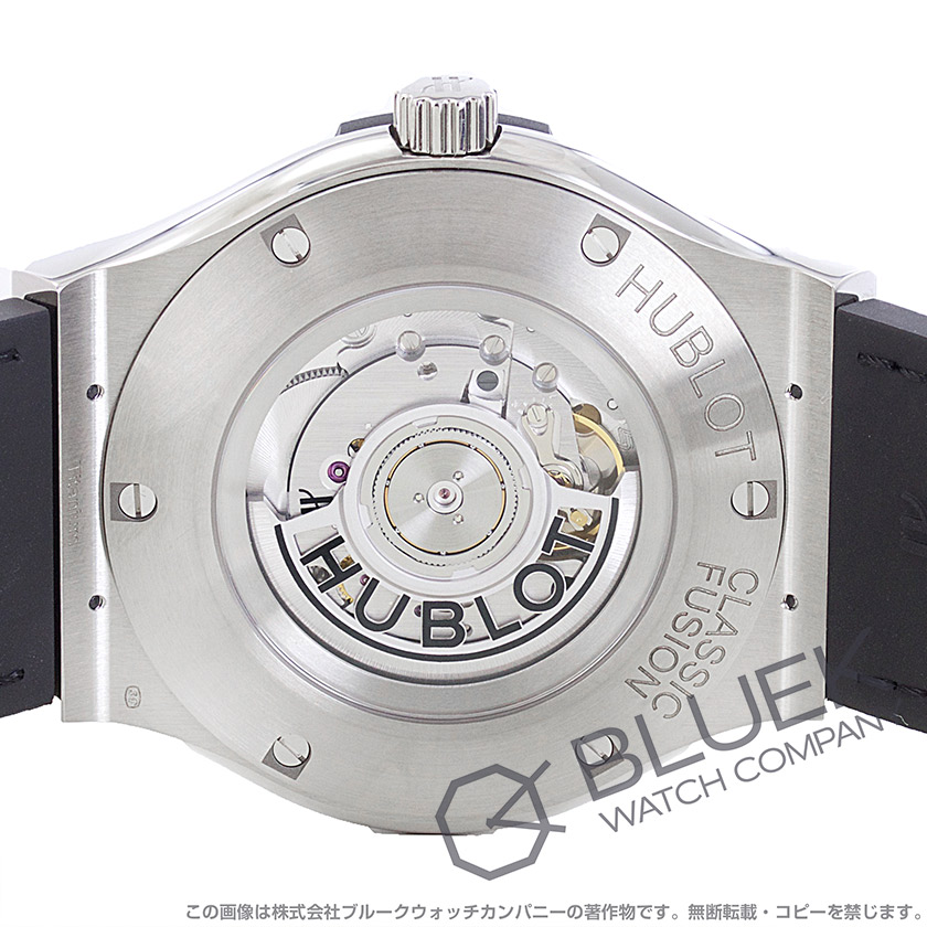 ウブロ クラシック フュージョン チタニウム アリゲーターレザー 腕時計 メンズ HUBLOT 511.NX.1171.LR