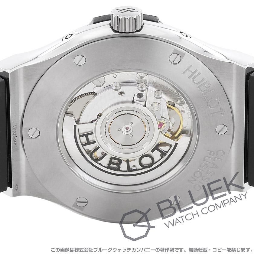 ウブロ クラシック フュージョン アエロ フュージョン ムーンフェイズ チタニウム ダイヤ アリゲーターレザー 腕時計 メンズ HUBLOT 517.NX.0170.LR.1104