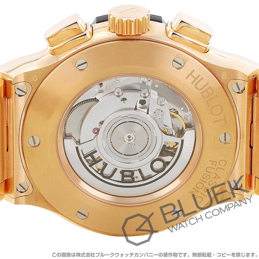 ウブロ クラシック フュージョン キングゴールド 金無垢 クロノグラフ 腕時計 メンズ HUBLOT 520.OX.1180.OX