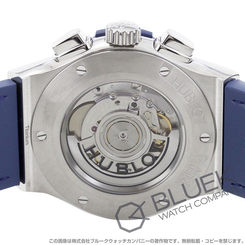 ウブロ クラシックフュージョン チタニウムブルー クロノグラフ アリゲーターレザー メンズ 521.NX.7170.LR