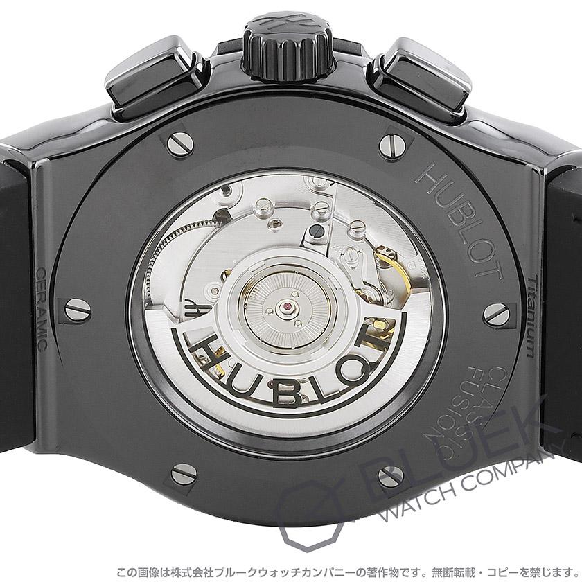 ウブロ クラシック フュージョン アエロ フュージョン ブラックマジック クロノグラフ アリゲーターレザー 腕時計 メンズ HUBLOT 525.CM.0170.LR