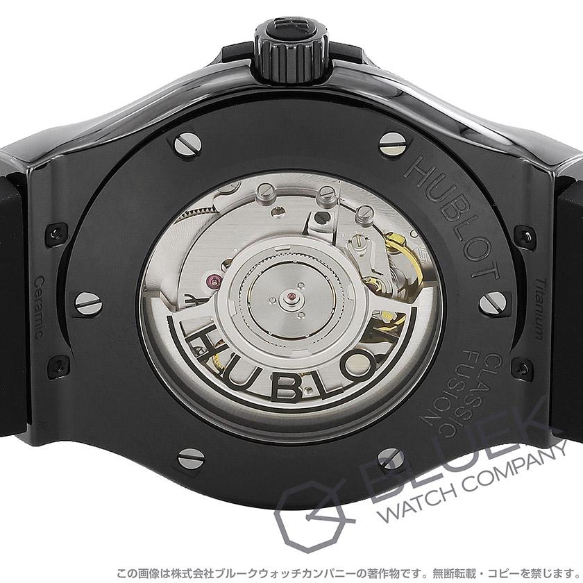 ウブロ クラシック フュージョン ブラックマジック 腕時計 メンズ HUBLOT 542.CM.1171.RX