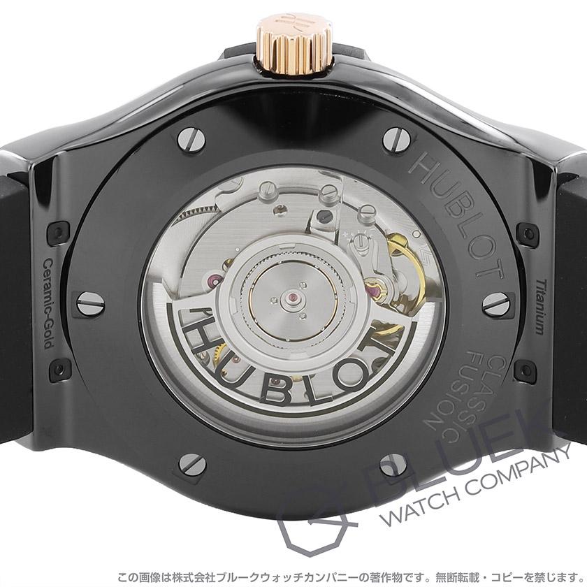 ウブロ クラシック フュージョン セラミック キングゴールド 腕時計 メンズ HUBLOT 542.CO.1181.RX