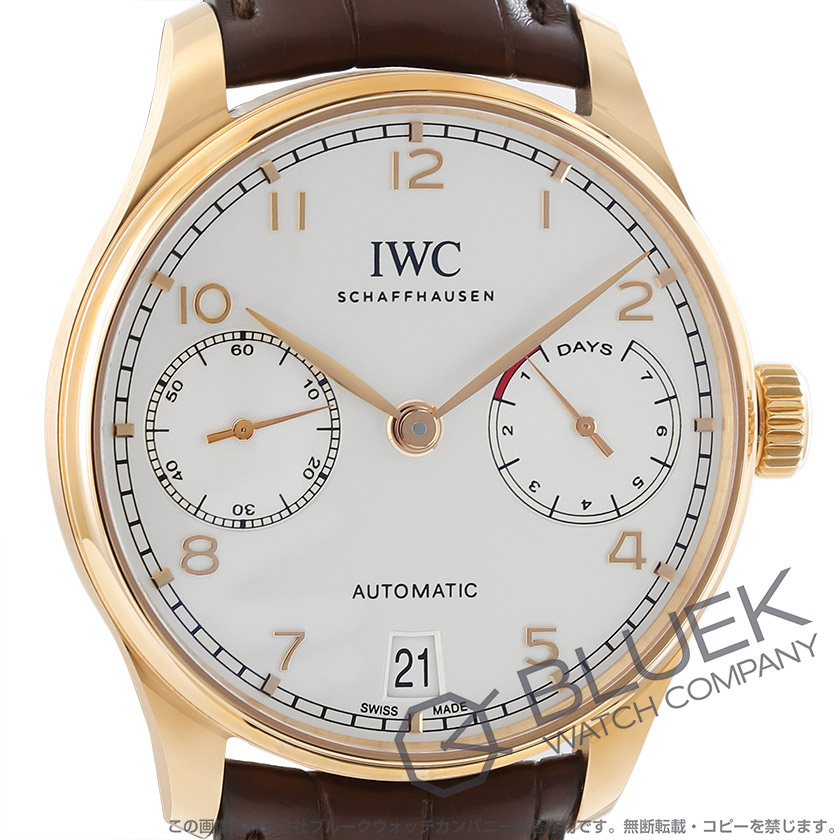 IWC ポルトギーゼ 7デイズ パワーリザーブ RG金無垢 アリゲーターレザー メンズ IW500701