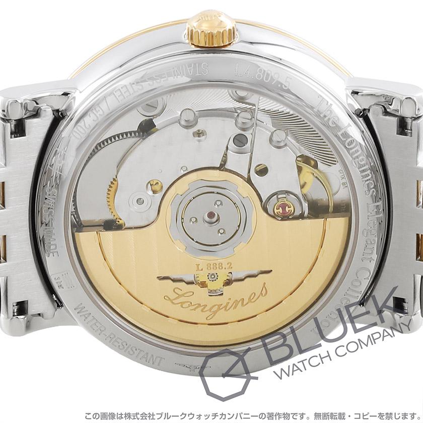 ロンジン エレガント ユニセックス L4.809.5.11.7