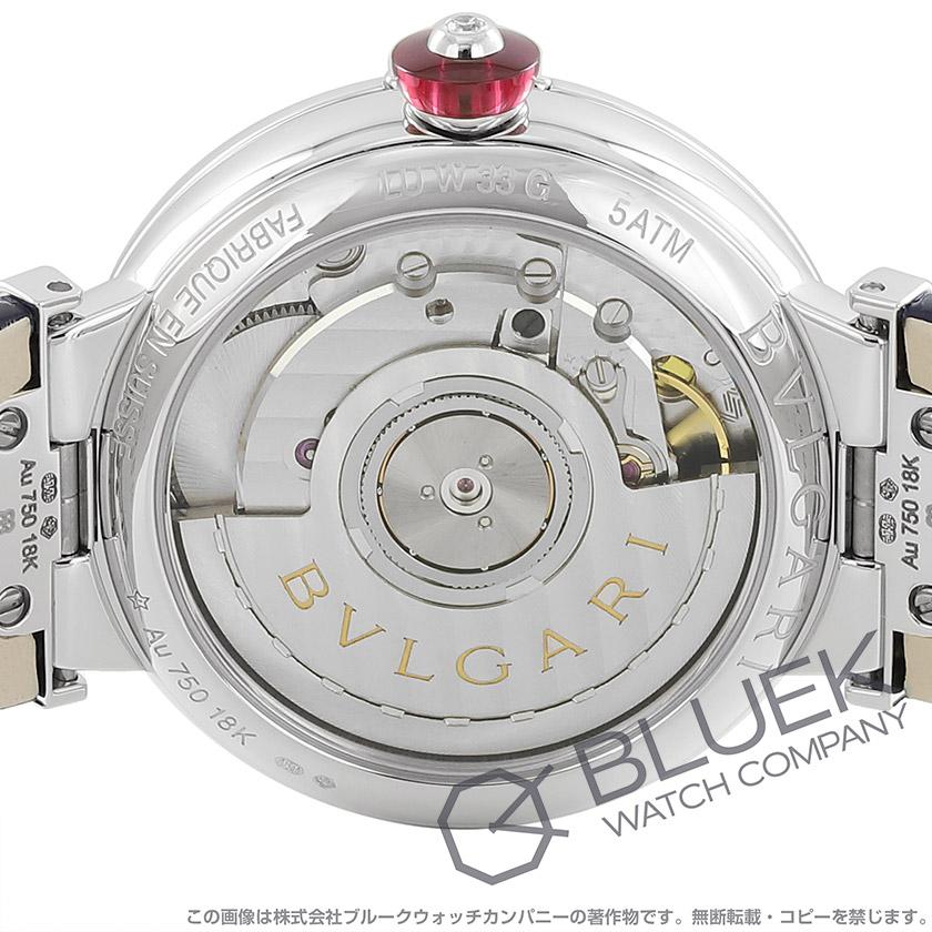 ブルガリ ルチェア ダイヤ WG金無垢 アリゲーターレザー レディース LUW33C6GDLD/11