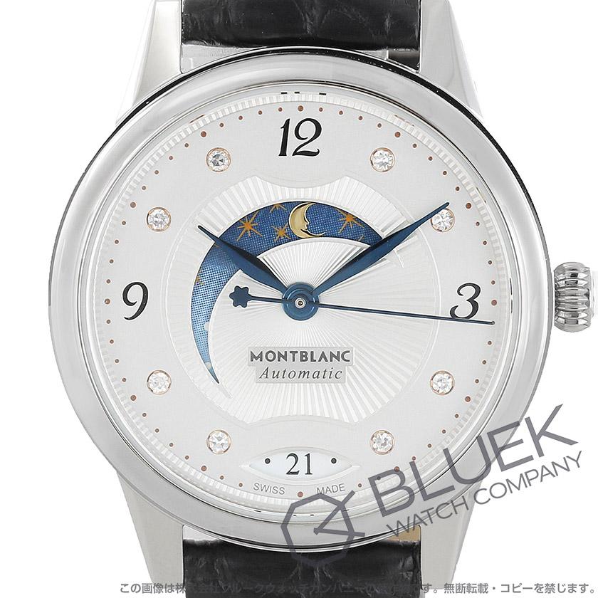 モンブラン(MONTBLANC) 時計・腕時計の正規 …