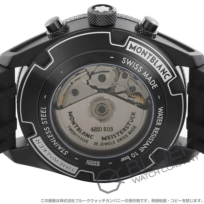 モンブラン タイムウォーカー UTC クロノグラフ メンズ 116101