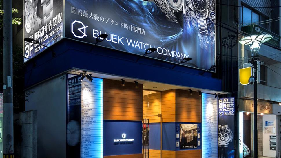 オフィスと店舗を併設した大阪・心斎橋の自社ビル
